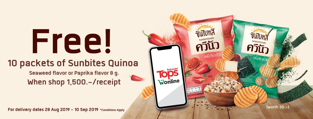 Tops online | Online Shopping for your groceries & more at