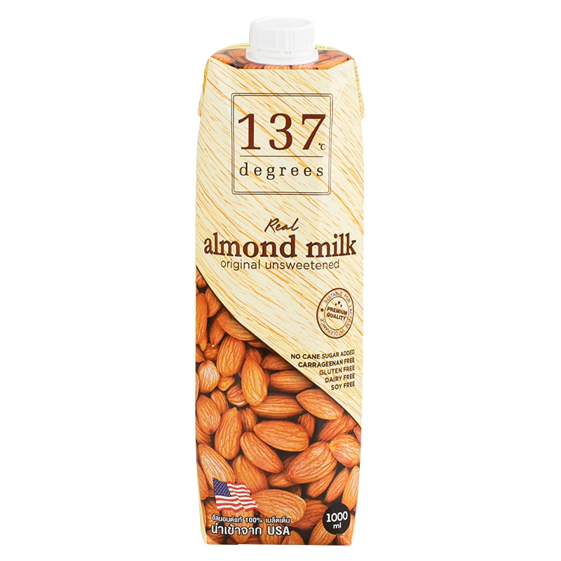 Silk Almond Milk - Just 99¢ at Target! - Mojosavings.com