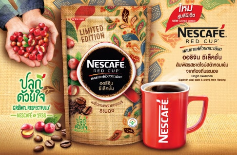 OF2-5 (TH) nescafe|15-28|05|2019