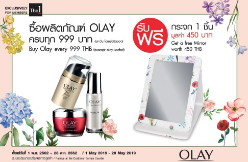 OF2-9 (TH) Olay|15-28|05|2019